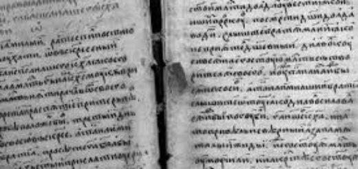 древняя рукопись Слова о полку Игореве
