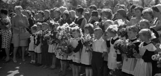 Первое сентября в СССР