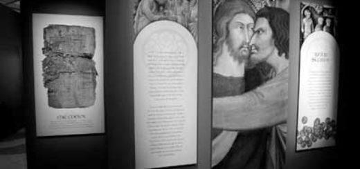 Иуда и Христос