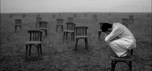 одиночество, отчуждение, тоска