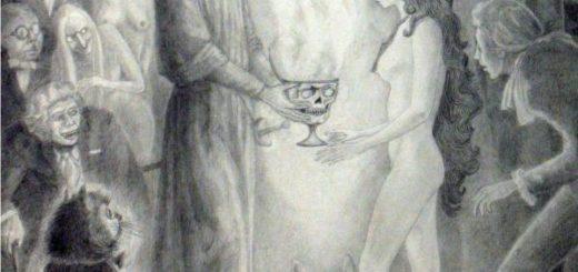 Мастер и Маргарита, Михаил Булгаков, иллюстрация