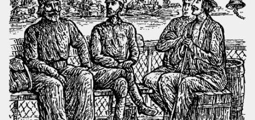 Очарованный странник, иллюстрация к книге Лескова
