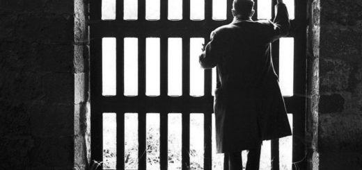 Одиночество, тюрьма, отчуждение