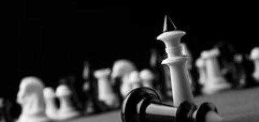 шахматные короли