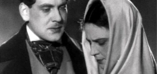 Катерина и Борис, пьеса Гроза