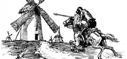 Дон Кихот мчится на мельницу