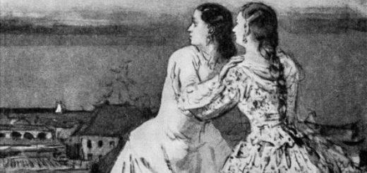 Катерина и Варвара в пьесе Гроза