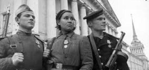 защитники родины