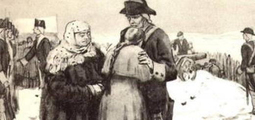 Капитанская дочка, иллюстрация к роману Пушкина