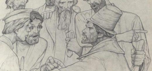 Гриша Добросклонов, герой поэмы Некрасова