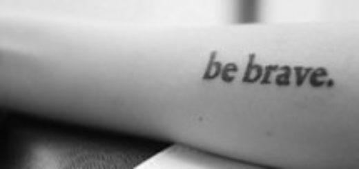 мужество, храбрость, смелость