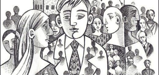 Общество и человек