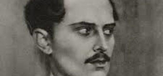 Григорий Печорин, Герой нашего времени