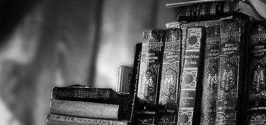 старые драгоценные антикварные книги