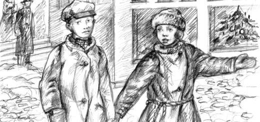 """Иллюстрация к рассказу Куприна """"Чудесный доктор"""""""