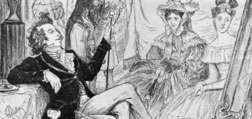 повесть Гоголя Портрет, иллюстрация