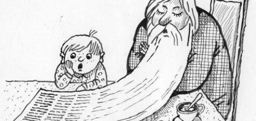 отцы и дети, нигилизм