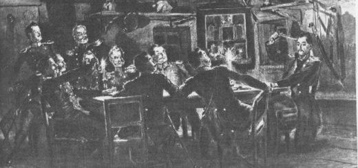 Герой нашего времени, Лермонтов, глава фаталист, иллюстрация