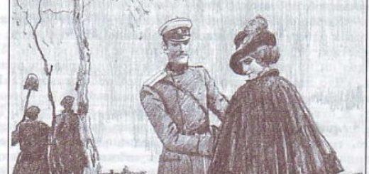 Александр Куприн, Куст сирени, иллюстрация