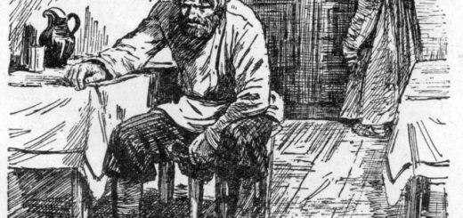 Герасим, иллюстрация к рассказу Тургенева Му-му