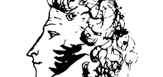 поэт Александр Пушкин в профиль