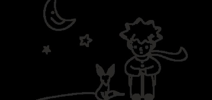 кабины для маленький принц рисунки карандашом легкие и красивые милых