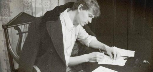 Сергей Есенин за столом, лирика