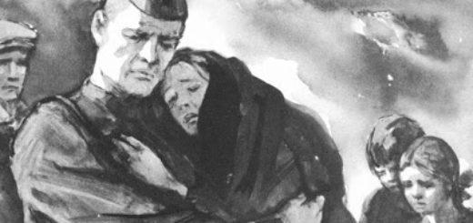 Судьба человека, Михаил Шолохов, иллюстрация к рассказу