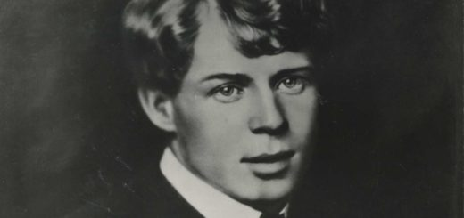 Сергей Есенин, поэт