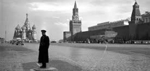 СССР, Кремль, Красная площадь