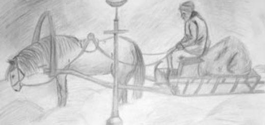 иллюстрация к рассказу Чехова Тоска