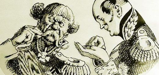 Левша, Николай Лесков, иллюстрация