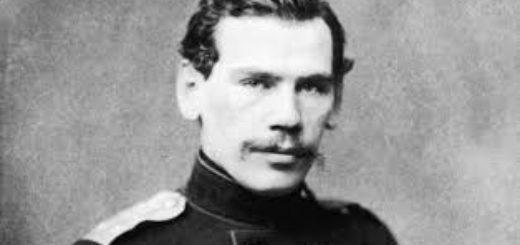 Лев Николаевич Толстой, портрет