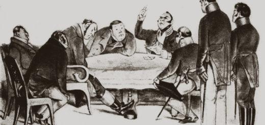 Николай Гоголь, пьеса Ревизор, чиновники за столом