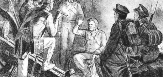война 1812 года, отечественная война