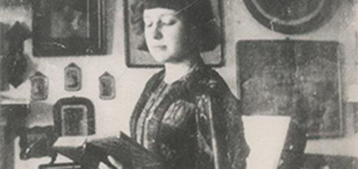 Марина Цветаева читает стихи