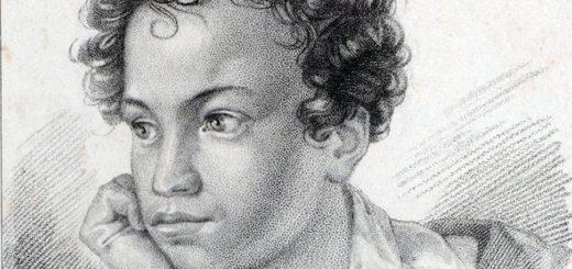Александр Пушкин, портрет, рисунок
