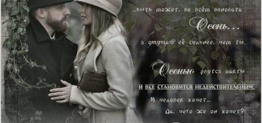 лирика Тютчева, стихи о любви