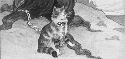 Кот учёный, Лукоморье, Дуб с цепью.