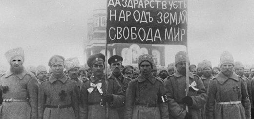 Революция 1917 года, солдаты с транспорантом