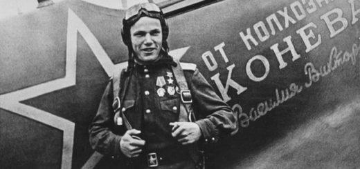 военный советский летчик