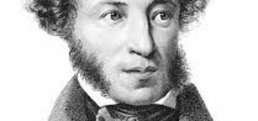 Александр Пушкин, портрет