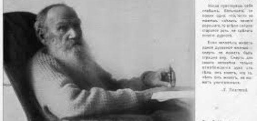 Лев Толстой в старости, портрет