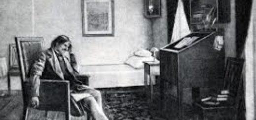 Гоголь, Шинель, иллюстрация