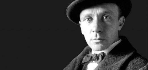 красивый портрет Михаила Булгакова, писателя