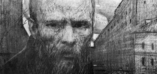 Достоевский в Петербурге, рисунок