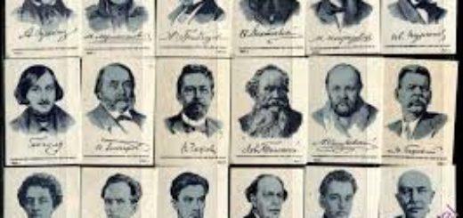 русские писатели, портреты