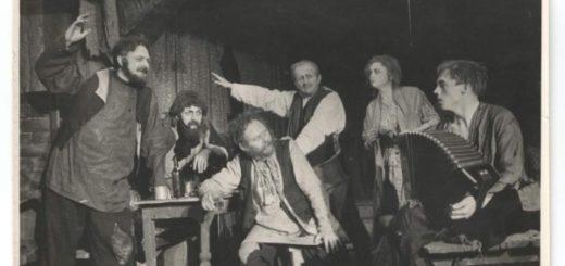 На дне, спектакль по пьесе Горького