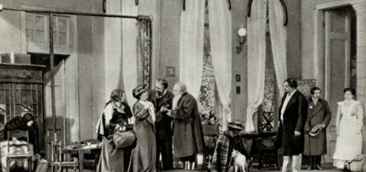 Вишневый сад, иллюстрация к пьесе Чехова
