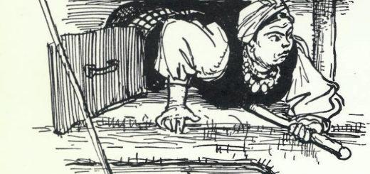 иллюстрация к произведению Гоголя Вечера на хуторе близ Диканьки
